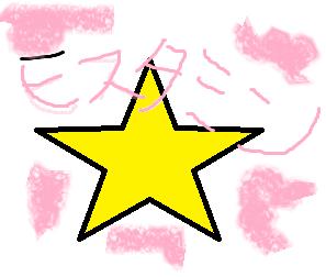 ヒスタミン.png